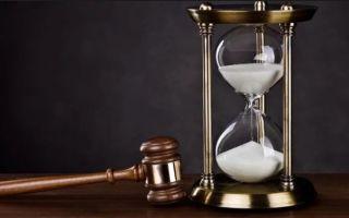 Какой срок исковой давности по расписке между физическими лицами?