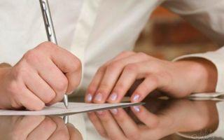 Как грамотно написать расписку