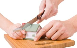 Правильная расписка о разделе имущества при разводе
