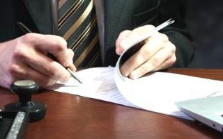 Сколько будет стоить заверить подпись у нотариуса?