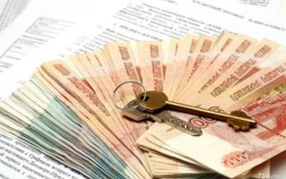 Правильная расписка в получении денежных средств за квартиру