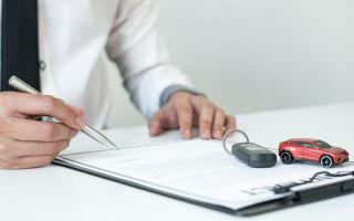 Доверенность на снятие с регистрационного учета автомобиля