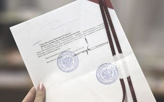 Сколько будет стоить заверение копии свидетельства о рождении у нотариуса?
