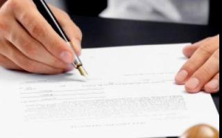 Сколько будет стоить заверить заявление у нотариуса?
