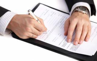 Как правильно написать долговую расписку? — требования и правила оформления