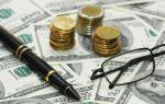 Расписка в получении денег — особенности и правила оформления