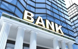 Доверенность банку