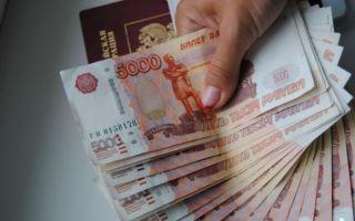 Грамотная расписка на деньги в долг