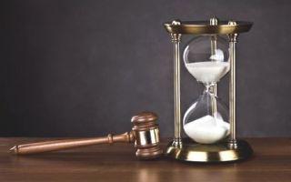 Какой срок исковой давности по административным правонарушениям?