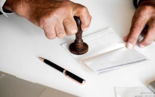 Сколько будет стоить нотариальное заверение свидетельских показаний?