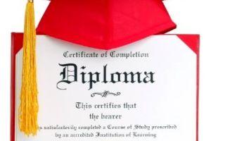 Сколько будет стоить заверить диплом у нотариуса?