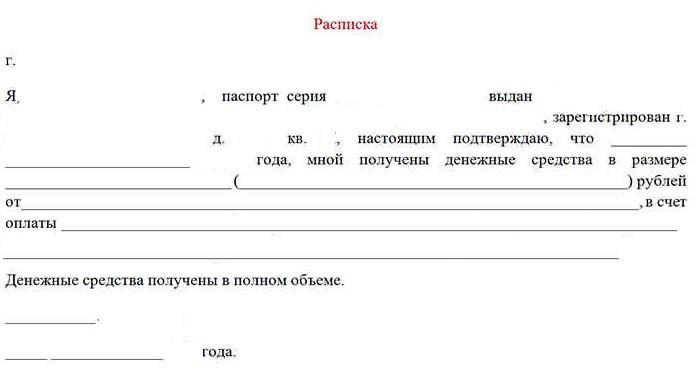 Сколько декретном платят на второго ребенка в чернобыльской зоне